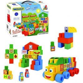 Wader Klocki Middle Blocks- zestaw Basic