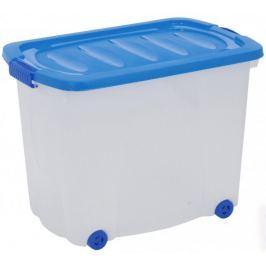 KAISERHOFF Mobilny pojemnik do przechowywania z pokrywą 60 l niebieski