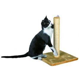Magic cat Miejsce do odpoczynku dla kota Nora 31x31x37cm beżowe
