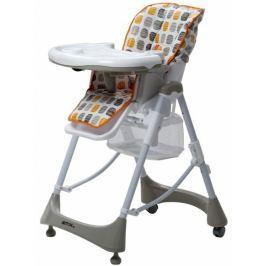 BRITTON krzesełko do karmienia Hip+, pomarańczowe