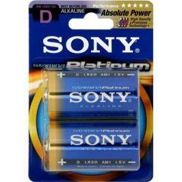 SONY baterie D 2ks Stamina Platinum (AM1PTB2D