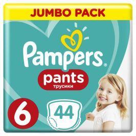 Pampers Pieluchomajtki Active Baby Pants Extra Large - Jumbo Pack (44 szt.)
